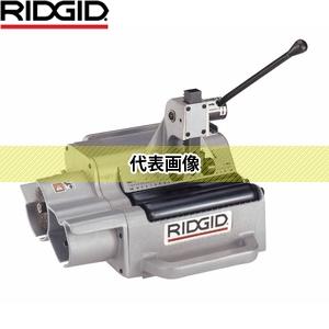 RIDGID(リジッド) 97827 122J-S 高速管端処理機(S-)