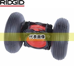 RIDGID(リジッド) 97832 ホイール センタリングガイド(1ケ)F/シースネイク
