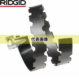 RIDGID(リジッド) 97955 交換用ブレード F/T-17
