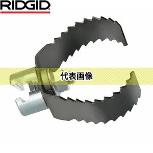 RIDGID(リジッド) 98050 T-150 シャーク トゥース カッター