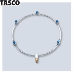 TASCO(タスコ) 単品販売フレッシュ・ミスト・リング TA180RGK