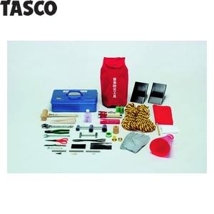 暮らし健康ネット館 TASCO(タスコ) 応急安全工具セット(高圧ガス取扱時用) TA398ZB:セミプロDIY店ファースト-DIY・工具
