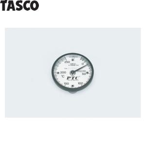 TASCO(タスコ) マグネット4個付表面温度計 TA409A-70