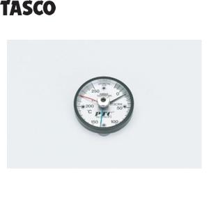 TASCO(タスコ) マグネット4個付高温・低温置針付温度計 TA409AN-70