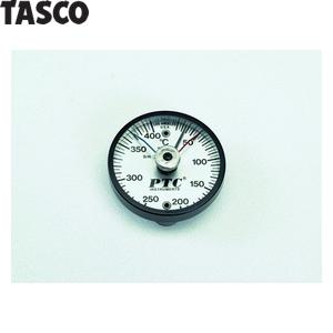 TASCO(タスコ) スタンダード高温・低温置針付温度計 TA409N-250