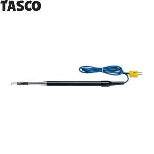 TASCO(タスコ) センサー類(ミニオメガプラグ)伸縮ロッド付空気センサー TA410F-16