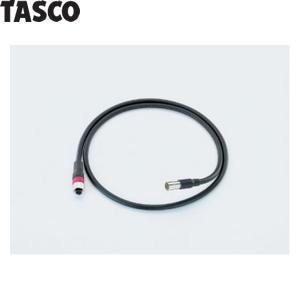 TASCO(タスコ) インターロックカメラプローブ TA417C-5P