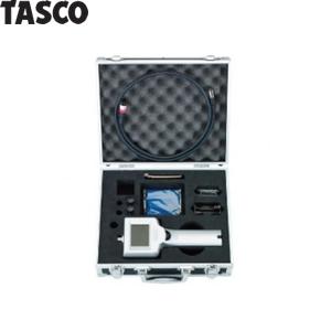 TASCO(タスコ) 非記録型インスペクションカメラセット(φ10mmカメラ付フルセット) TA417DX-3M