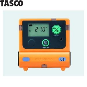 TASCO(タスコ) 装着型防爆酸素濃度計 TA470BJ