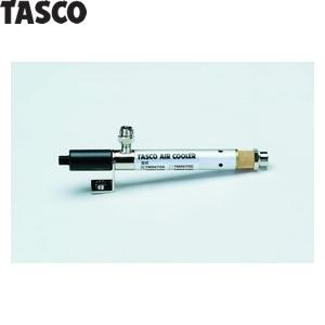 TASCO(タスコ) エアークーラー(超低温空気発生器) TA478AA-2