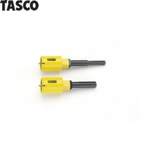 TASCO(タスコ) 瓦用ホールソー TA650YK-32
