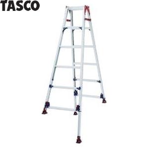 TASCO(タスコ) 四脚アジャスト式脚立 TA840J-5