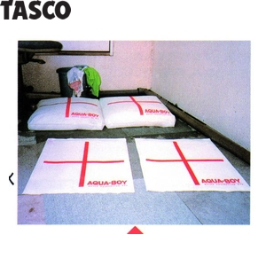 TASCO(タスコ) 吸水バッグ(アクアボーイ) TA912SD-1