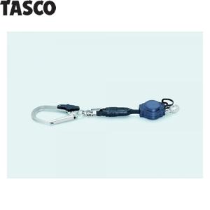 TASCO(タスコ) 安全帯用巻取式ランヤード TA966FC