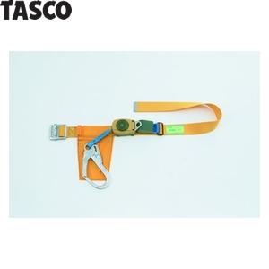 TASCO(タスコ) 胴ベルト型安全帯(ショックアブソーバー付) TA966RC-1