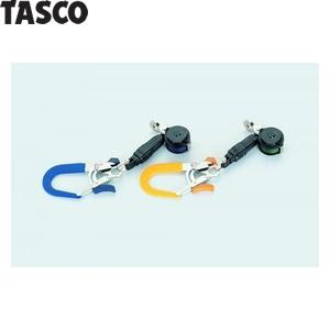 TASCO(タスコ) 着脱式オートマティックリール(ショックアブソーバー付) TA966SZ-1