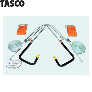 TASCO(タスコ) 屋根上作業用安全具 TA966YR