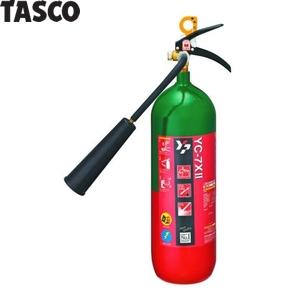 TASCO(タスコ) 二酸化炭素消火器 TA999BB