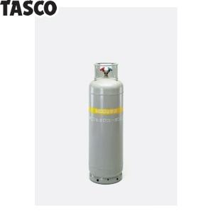 TASCO(タスコ) 一般回収ボンベ TA110-100N