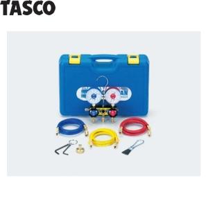 TASCO(タスコ) エアコン工具セット TA11A【在庫有り】【あす楽】