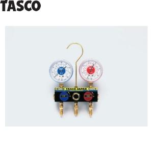 TASCO(タスコ) ボールバルブ式 ゲージマニホールド(サイトグラス付) TA120K