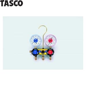 TASCO(タスコ) サイトグラス付ゲージマニホールド TA120T