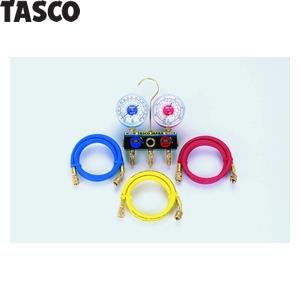 TASCO(タスコ) ボールバルブ式ゲージマニホールドキット TA120WH-2