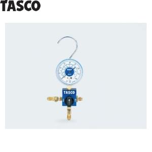 TASCO(タスコ) ボールバルブ式シングルゲージマニホールドキット TA121B-1