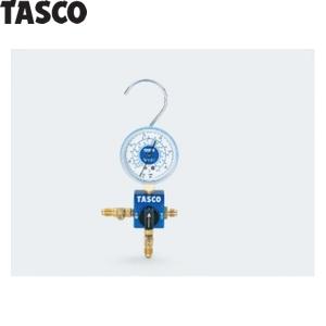 TASCO(タスコ) ボールバルブ式シングルゲージマニホールドキット TA121BH-2