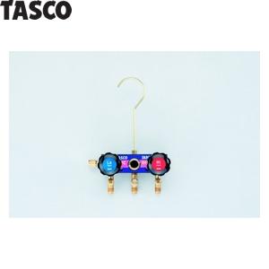TASCO(タスコ) サイトグラス付マニホールドボディ TA122E-11