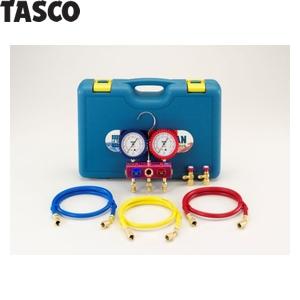 TASCO(タスコ) R410A/R32マニホールドセット(ゲージカバー付) TA122FB