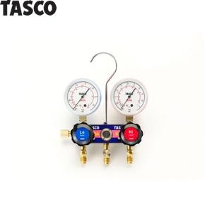 [イチネンTASCO] 空調工具・空調工具・R410A/R32用マニホールド TASCO(タスコ) R410A/R32ゲージマニホールドキット TA122FV-2