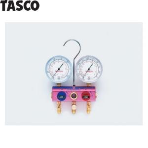 TASCO(タスコ) ボールバルブ式ゲージマニホールドキット TA122GB-2
