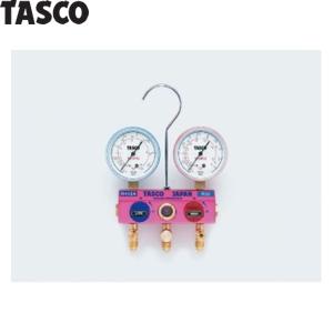 TASCO(タスコ) ボールバルブ式ゲージマニホールドバルブ付チャージホース仕様キット TA122GV-1