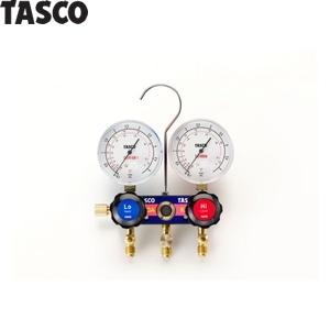 [イチネンTASCO] 空調工具・空調工具・R410A/R32用マニホールド TASCO(タスコ) R410A/R32ゲージマニホールドキット TA122JVH-2