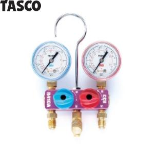 TASCO(タスコ) ミニボールバルブ式ゲージマニホールドバルブ付チャージホース仕様キット TA122MBV