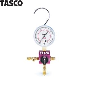 TASCO(タスコ) ボールバルブ式シングルゲージマニホールドキット TA123C-2