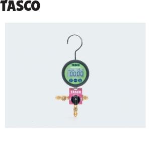 TASCO(タスコ) ボールバルブ式デジタルシングルゲージマニホールドキット TA123DZ-1