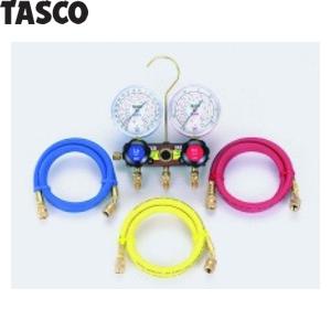 TASCO(タスコ) ゲージマニホールドキット TA124AH-2