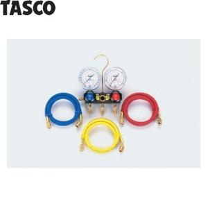TASCO(タスコ) ゲージマニホールドキット TA124E