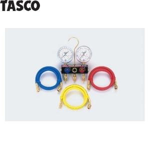 TASCO(タスコ) ボールバルブ式ゲージマニホールドキット TA124EK