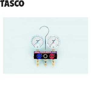 TASCO(タスコ) ボールバルブ式ゲージマニホールドキット TA124EKH-1
