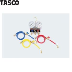 TASCO(タスコ) ボールバルブ式ゲージマニホールド バルブ付チャージホース仕様キット TA124KV-2