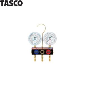 TASCO(タスコ) ボールバルブ式ゲージマニホールドキット TA124W-1