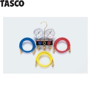 TASCO(タスコ) ボールバルブ式ゲージマニホールドキット TA124W-2