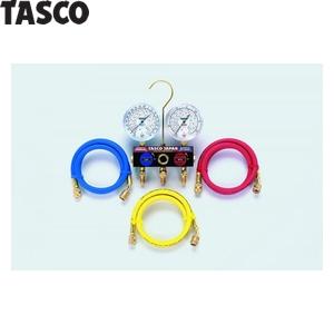 TASCO(タスコ) ボールバルブ式ゲージマニホールドキット TA124WH