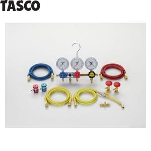 TASCO(タスコ) R135aカーエアコンサービスキット(スリーゲージマニホールド付) TA126-3GH