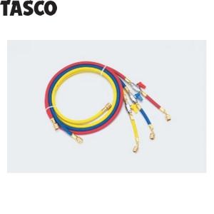 TASCO(タスコ) バルブ付チャージホースセット TA133AB