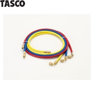 TASCO(タスコ) チャージホースセット(R134a)240cm 片側90° TA137HE