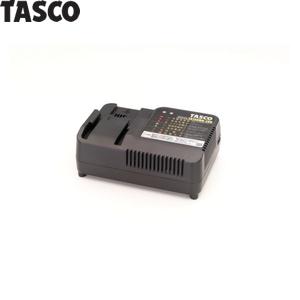 TASCO(タスコ) リチウムイオン急速充電器 TA150MR-20N